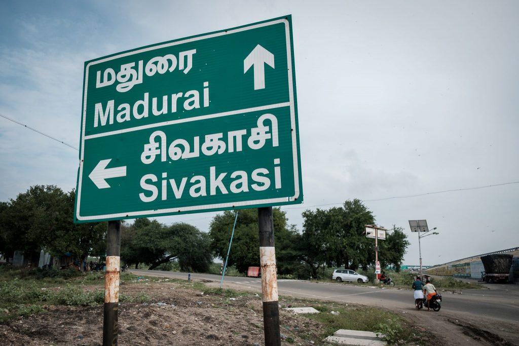 Von der Autobahn aus ist es nicht mehr weit nach Sivakasi.